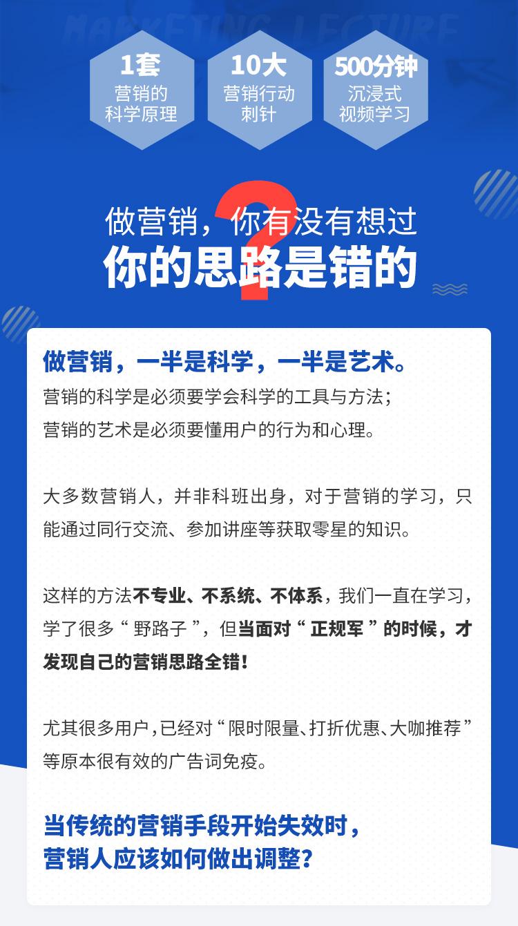 http://mtedu-img.oss-cn-beijing-internal.aliyuncs.com/ueditor/20200616153348_851330.jpg