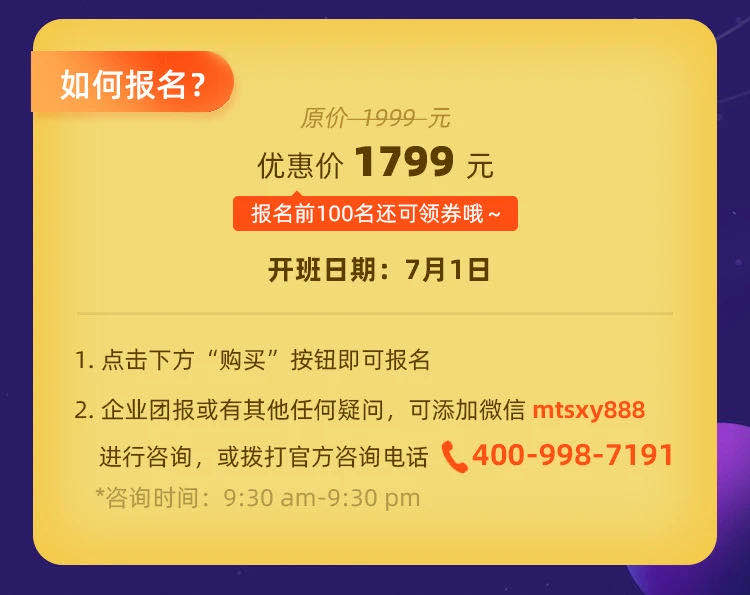 http://mtedu-img.oss-cn-beijing-internal.aliyuncs.com/ueditor/20200617183423_146884.jpeg