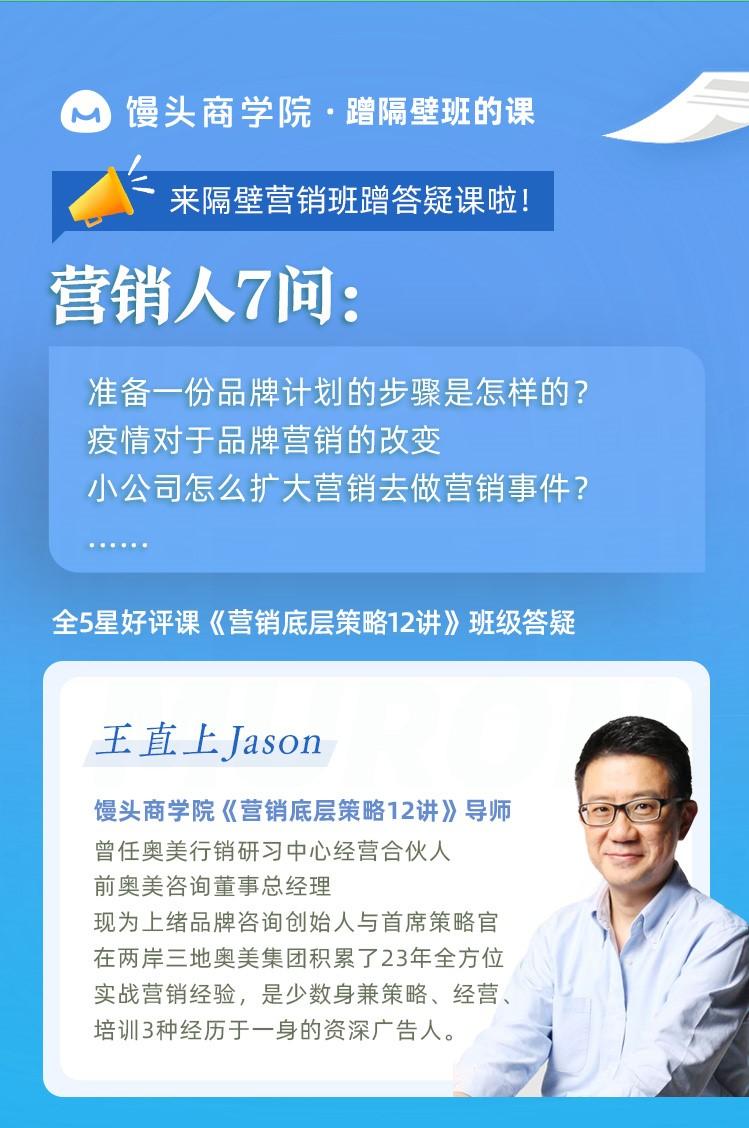 http://mtedu-img.oss-cn-beijing-internal.aliyuncs.com/ueditor/20200622145200_307414.jpg
