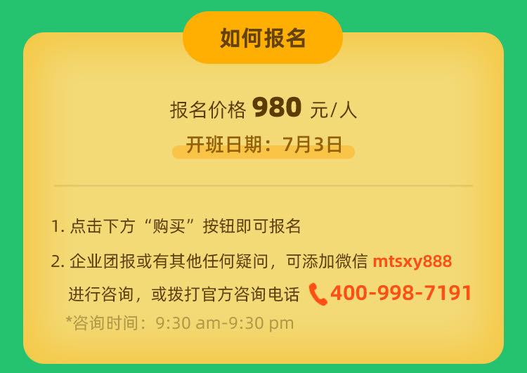 http://mtedu-img.oss-cn-beijing-internal.aliyuncs.com/ueditor/20200623105730_944964.jpeg