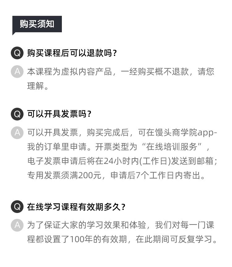 http://mtedu-img.oss-cn-beijing-internal.aliyuncs.com/ueditor/20200623105820_290702.jpg