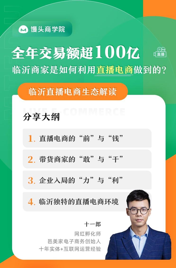 http://mtedu-img.oss-cn-beijing-internal.aliyuncs.com/ueditor/20200624145048_343446.jpg