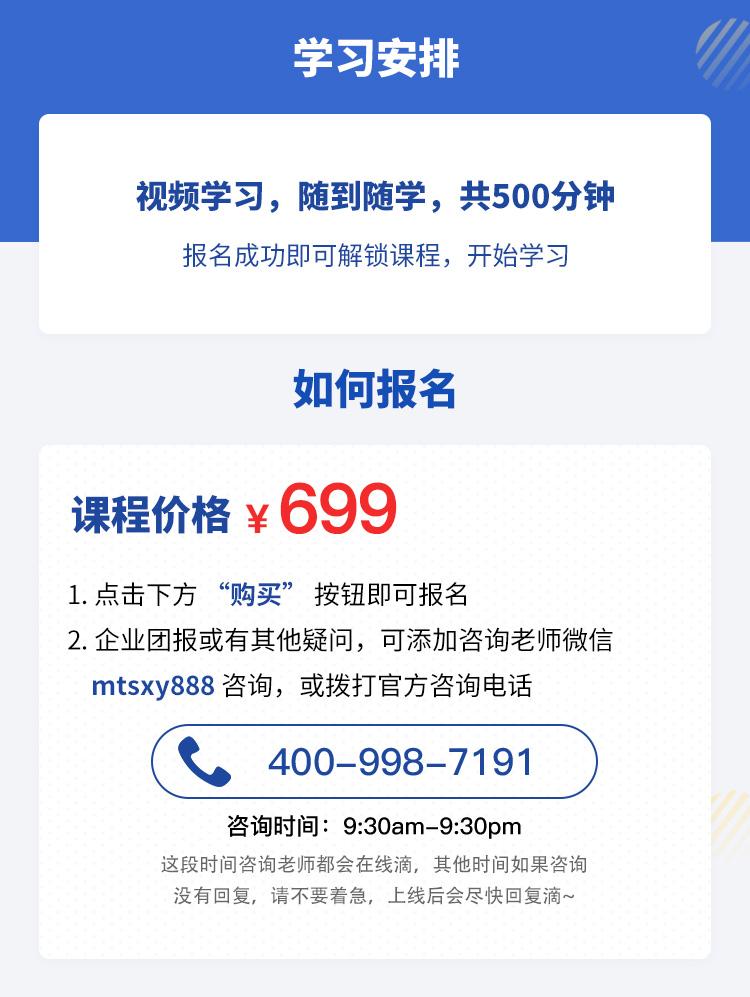 http://mtedu-img.oss-cn-beijing-internal.aliyuncs.com/ueditor/20200703101914_312143.jpeg