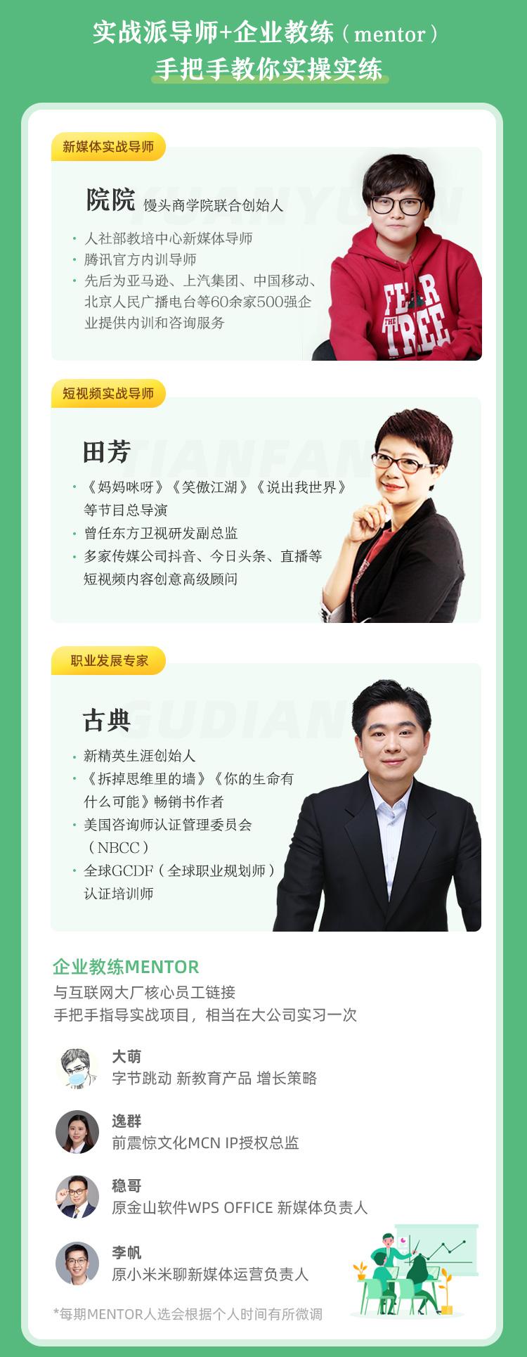 http://mtedu-img.oss-cn-beijing-internal.aliyuncs.com/ueditor/20200705232339_405049.jpg