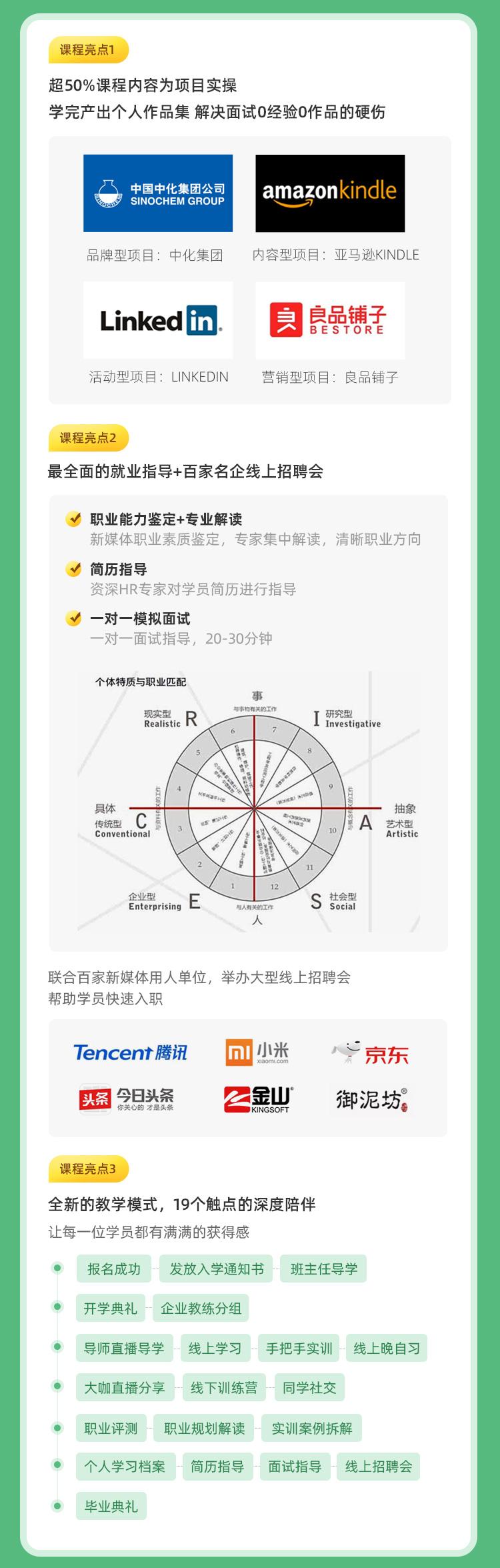 http://mtedu-img.oss-cn-beijing-internal.aliyuncs.com/ueditor/20200705232430_993338.jpg