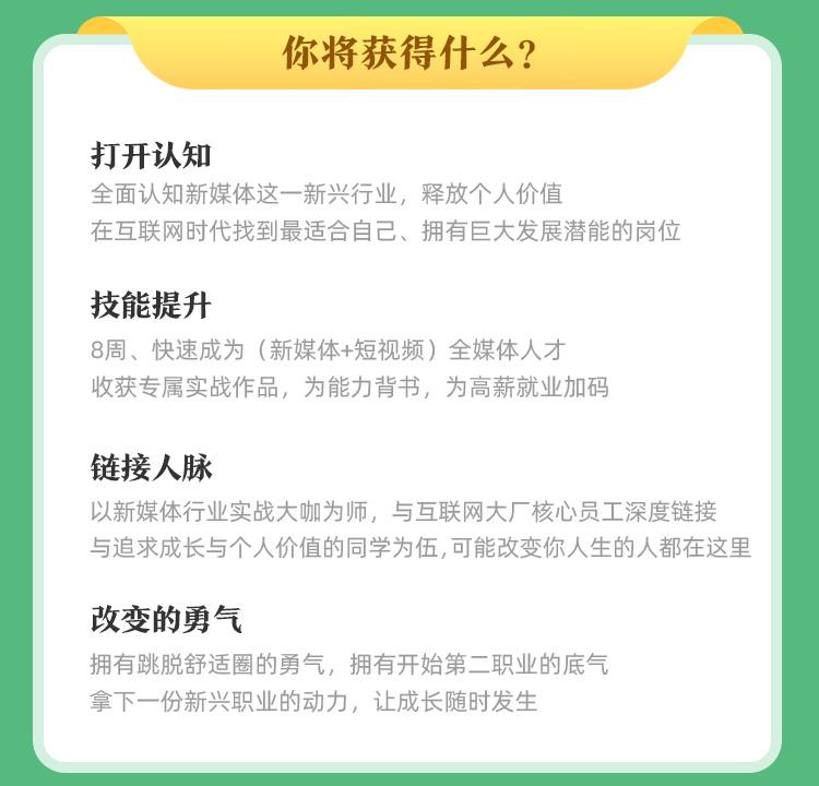 http://mtedu-img.oss-cn-beijing-internal.aliyuncs.com/ueditor/20200705232459_325892.jpg