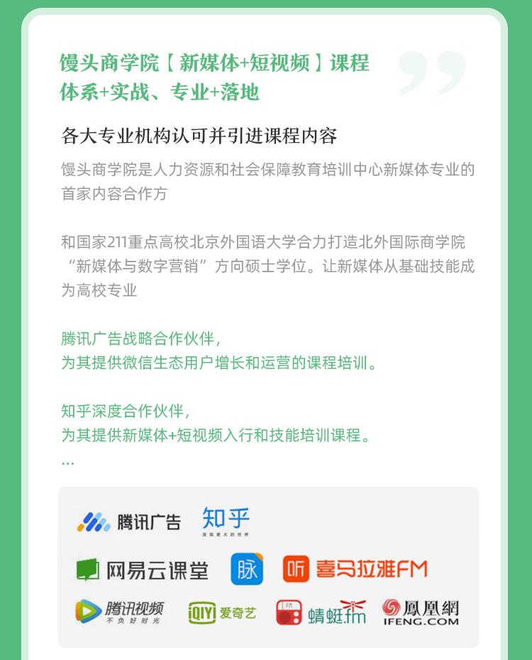 http://mtedu-img.oss-cn-beijing-internal.aliyuncs.com/ueditor/20200705232509_430900.jpg