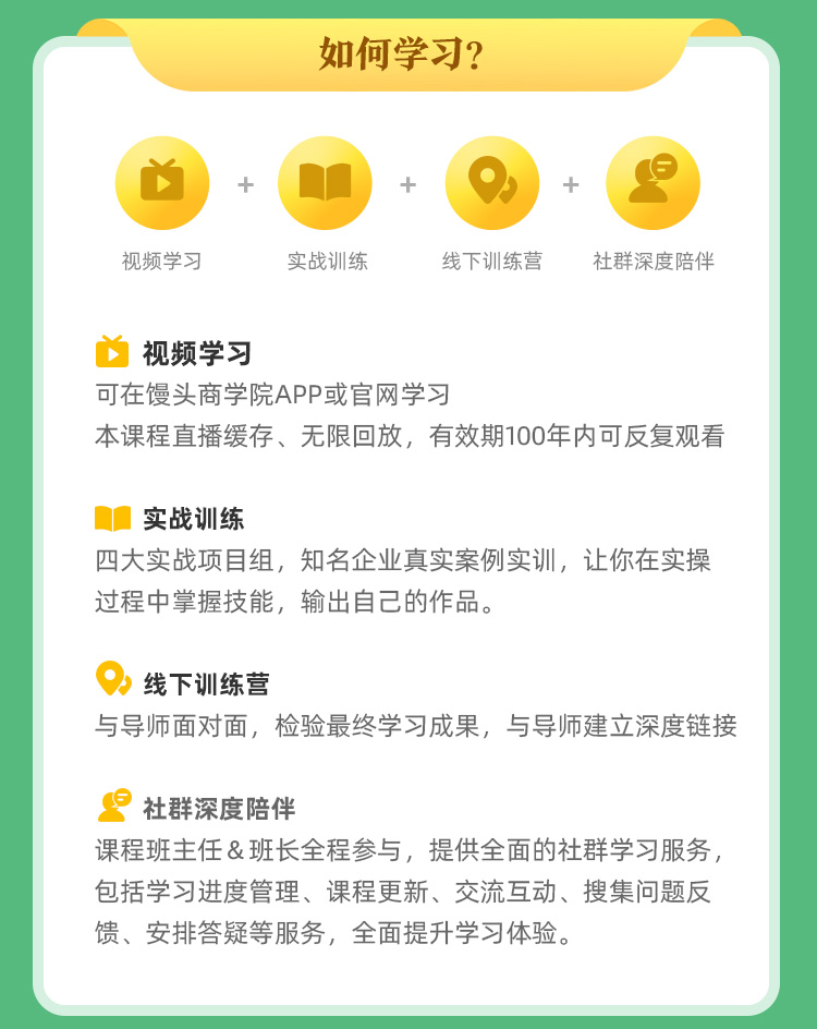 http://mtedu-img.oss-cn-beijing-internal.aliyuncs.com/ueditor/20200705232555_723184.jpg