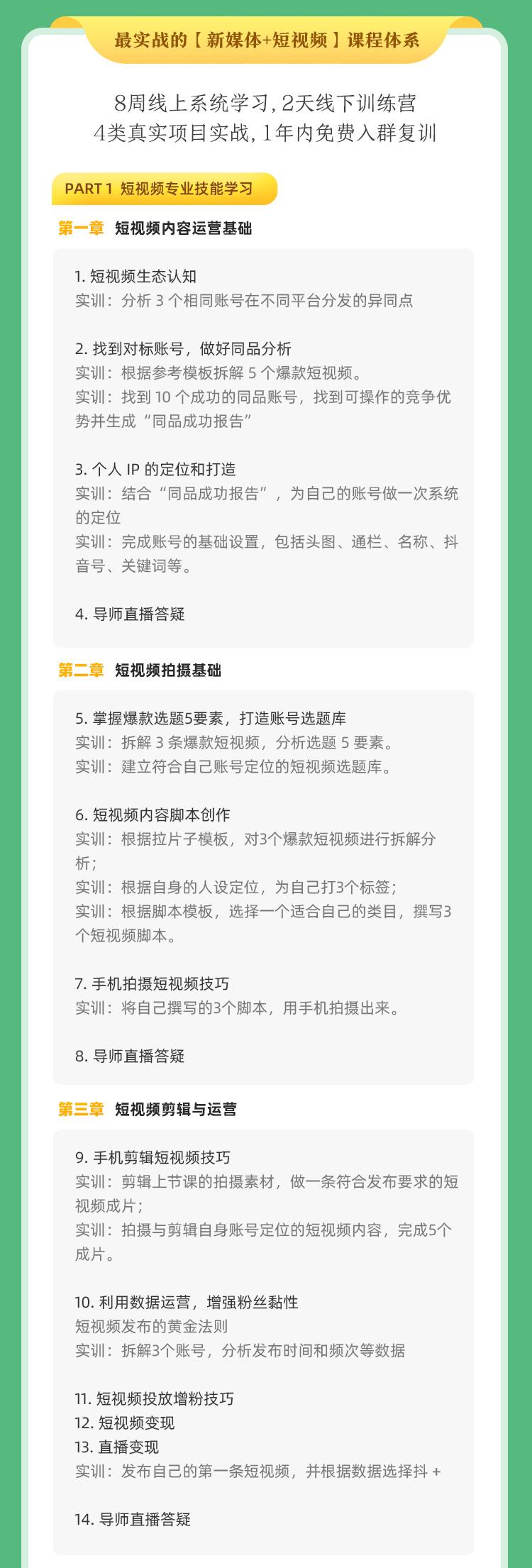 http://mtedu-img.oss-cn-beijing-internal.aliyuncs.com/ueditor/20200706121219_633147.jpg