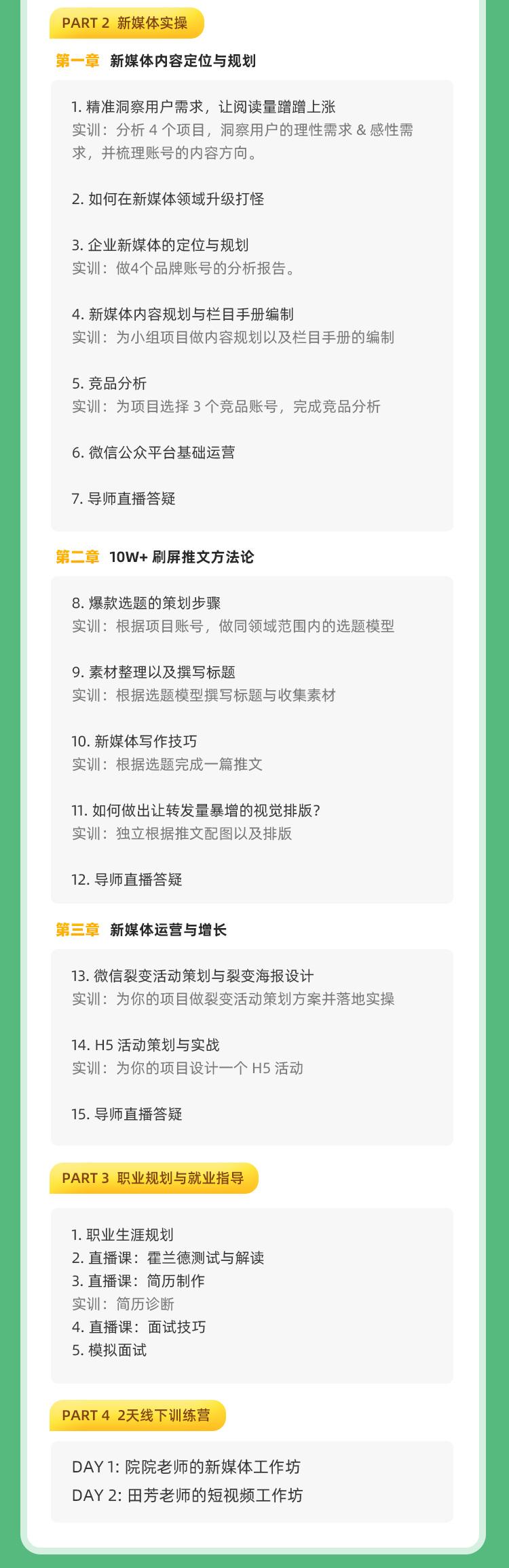http://mtedu-img.oss-cn-beijing-internal.aliyuncs.com/ueditor/20200706121231_625878.jpg