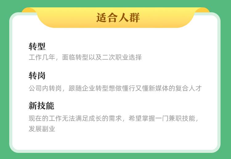 http://mtedu-img.oss-cn-beijing-internal.aliyuncs.com/ueditor/20200706194009_793355.jpg