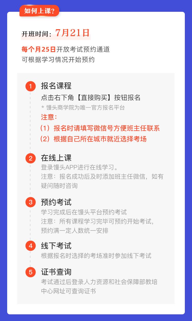 http://mtedu-img.oss-cn-beijing-internal.aliyuncs.com/ueditor/20200708115434_873958.jpg