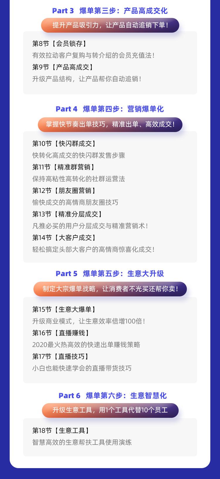 http://mtedu-img.oss-cn-beijing-internal.aliyuncs.com/ueditor/20200713152524_859204.jpg