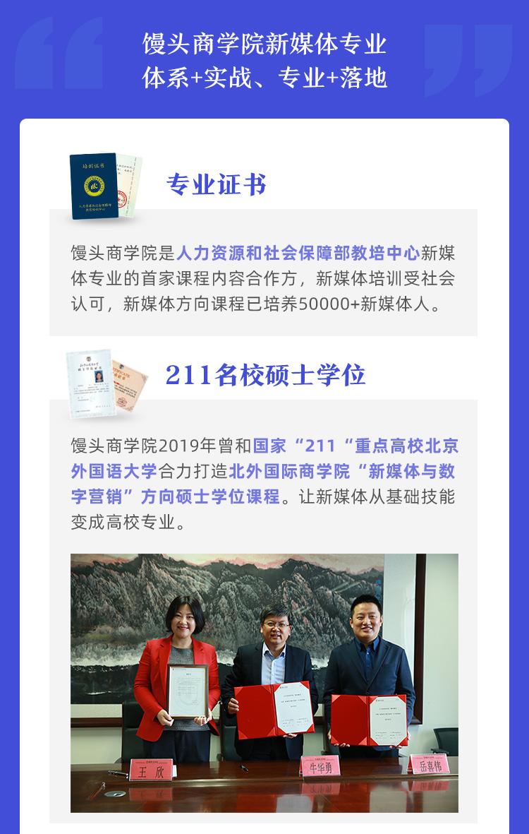 http://mtedu-img.oss-cn-beijing-internal.aliyuncs.com/ueditor/20200714113645_493360.jpg