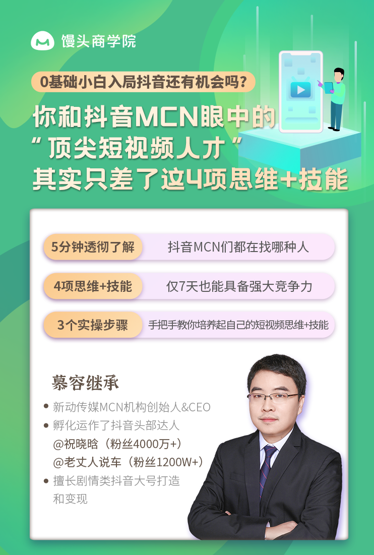 http://mtedu-img.oss-cn-beijing-internal.aliyuncs.com/ueditor/20200720200517_411984.png