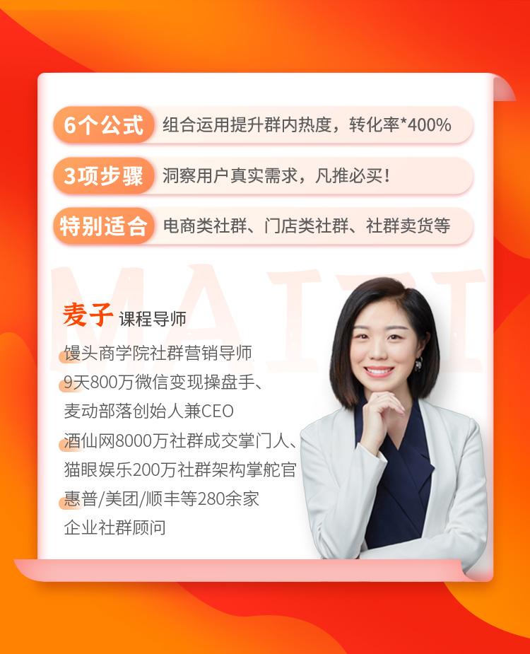 http://mtedu-img.oss-cn-beijing-internal.aliyuncs.com/ueditor/20200731182247_439933.jpg