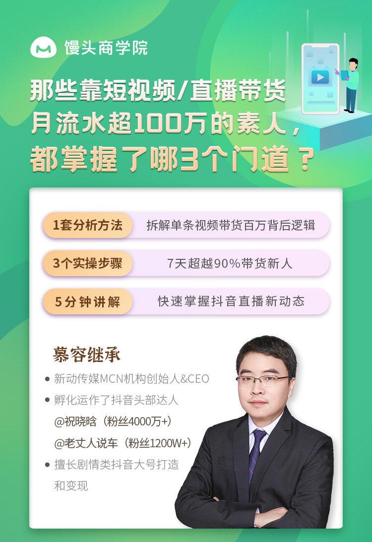 http://mtedu-img.oss-cn-beijing-internal.aliyuncs.com/ueditor/20200812102750_976327.jpg