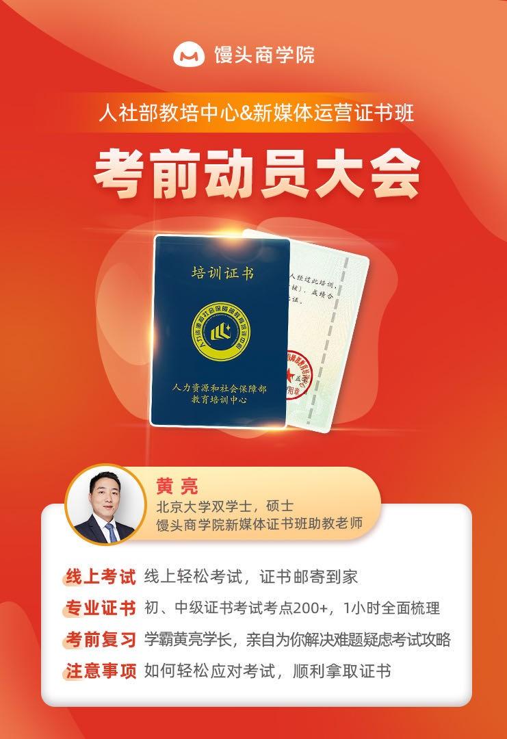 http://mtedu-img.oss-cn-beijing-internal.aliyuncs.com/ueditor/20200818115654_771515.jpg