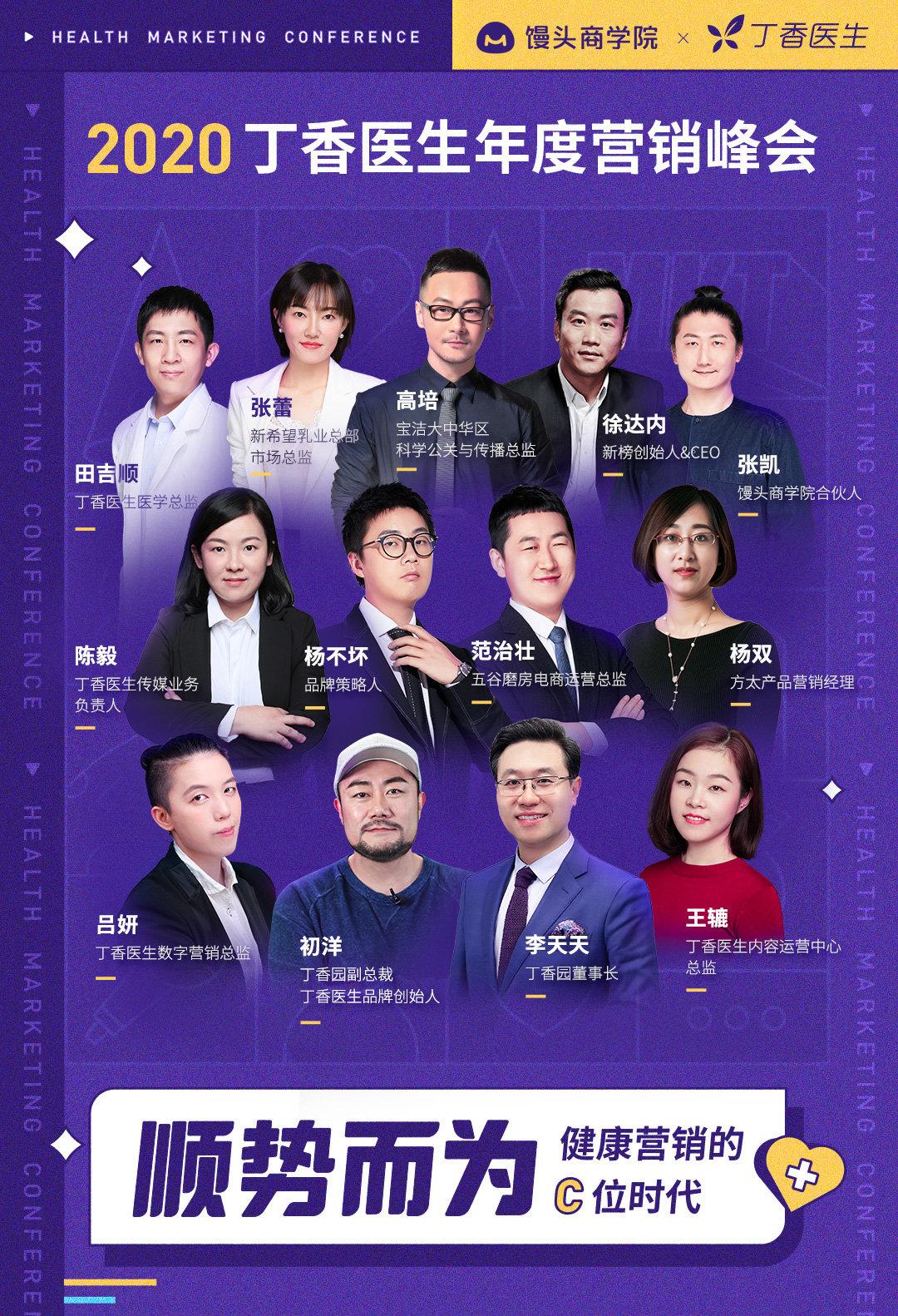 http://mtedu-img.oss-cn-beijing-internal.aliyuncs.com/ueditor/20200820112634_165836.jpg