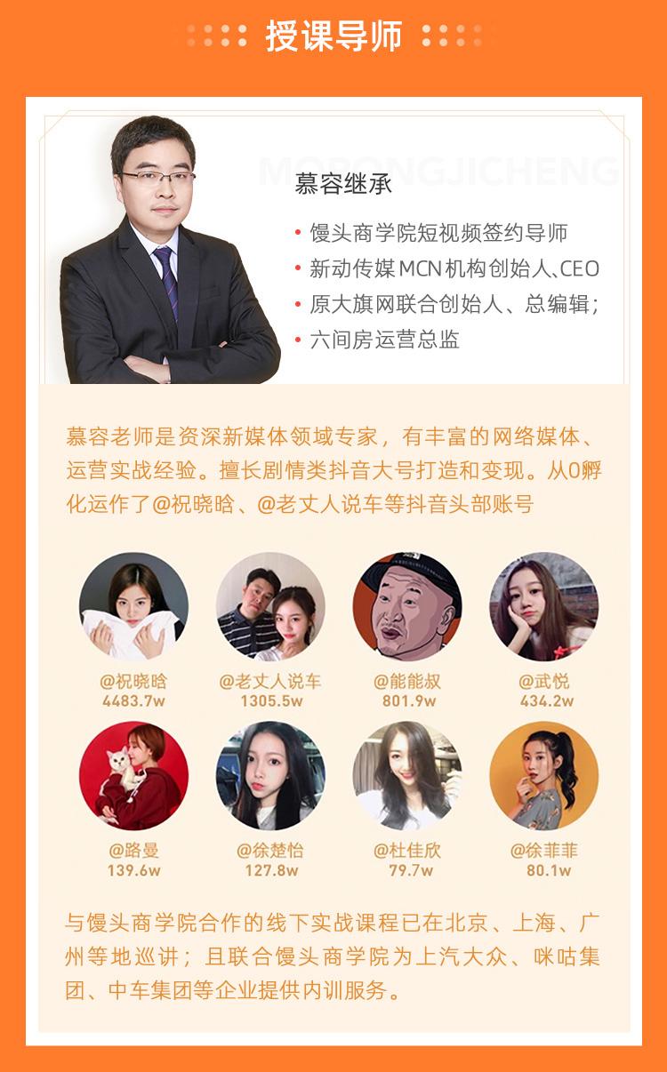 http://mtedu-img.oss-cn-beijing-internal.aliyuncs.com/ueditor/20200831143655_848765.jpg