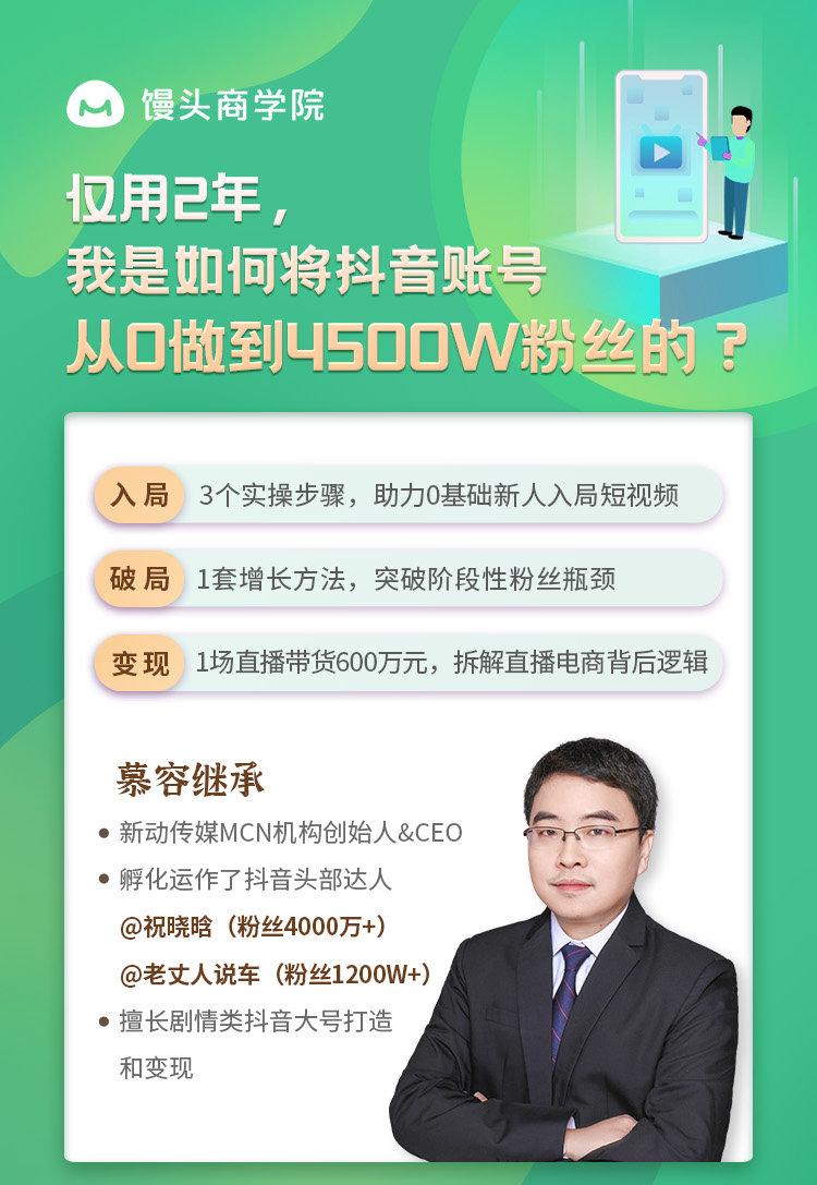 http://mtedu-img.oss-cn-beijing-internal.aliyuncs.com/ueditor/20200903143541_638691.jpg