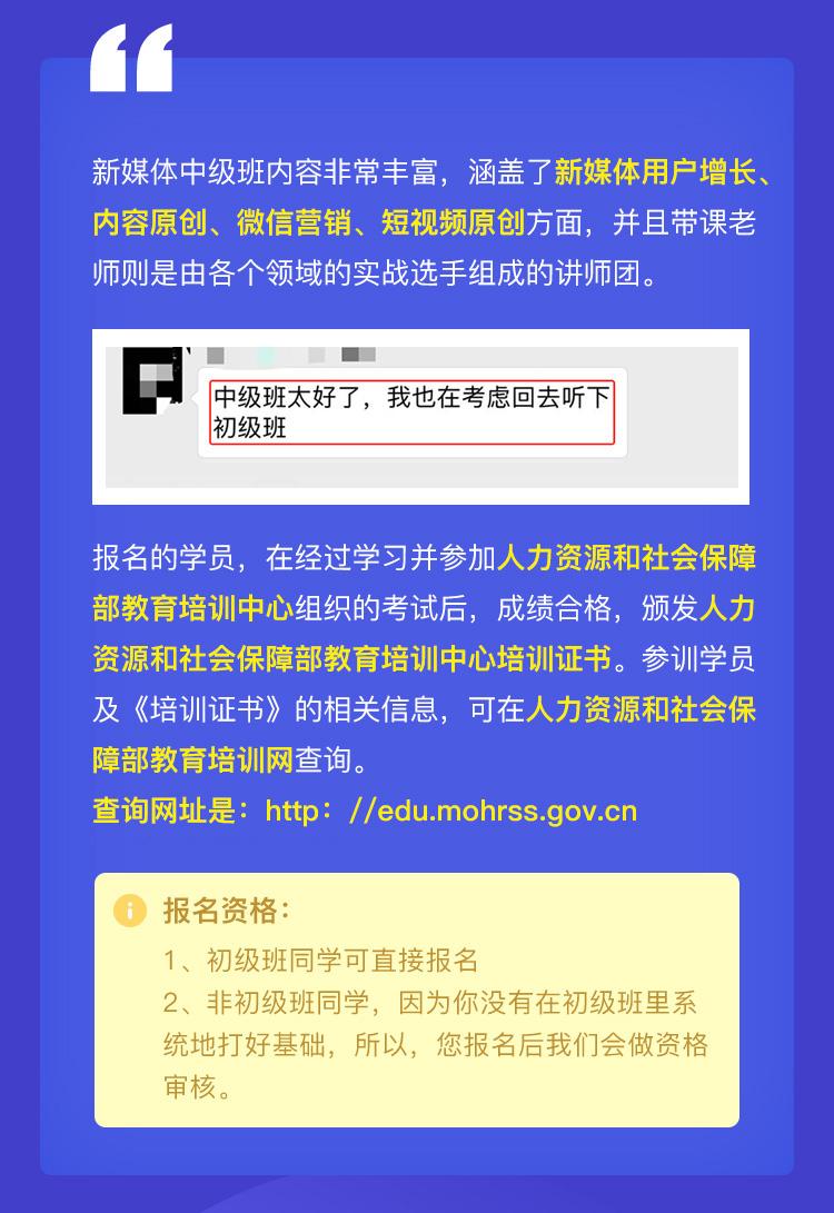 http://mtedu-img.oss-cn-beijing-internal.aliyuncs.com/ueditor/20200904135604_639939.jpg