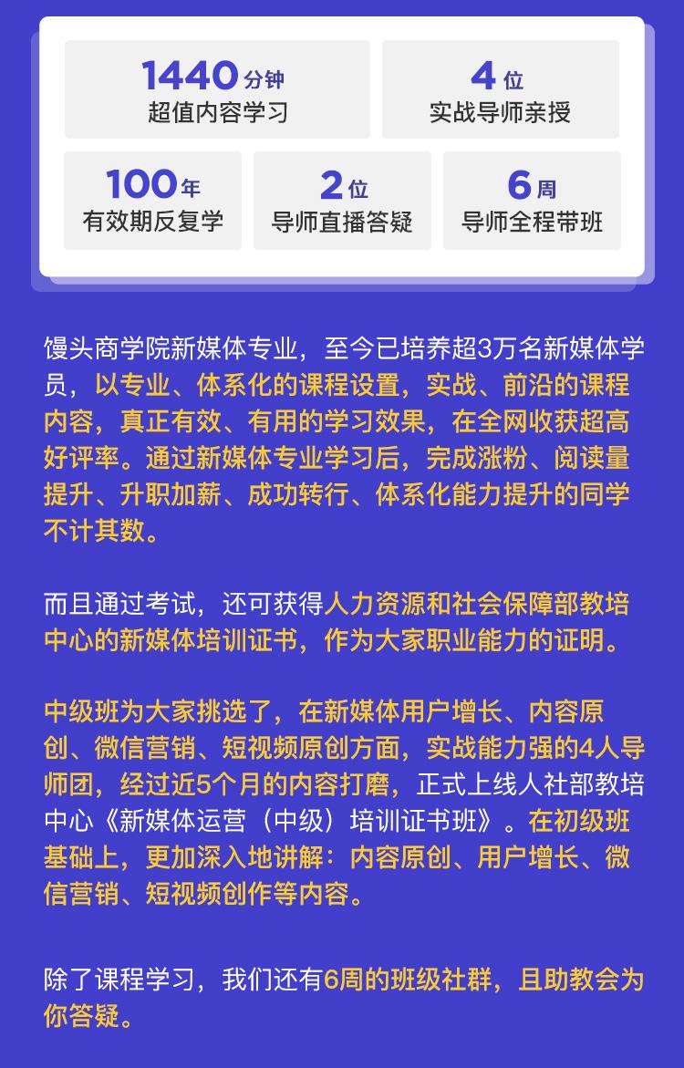http://mtedu-img.oss-cn-beijing-internal.aliyuncs.com/ueditor/20200904135632_139741.jpg