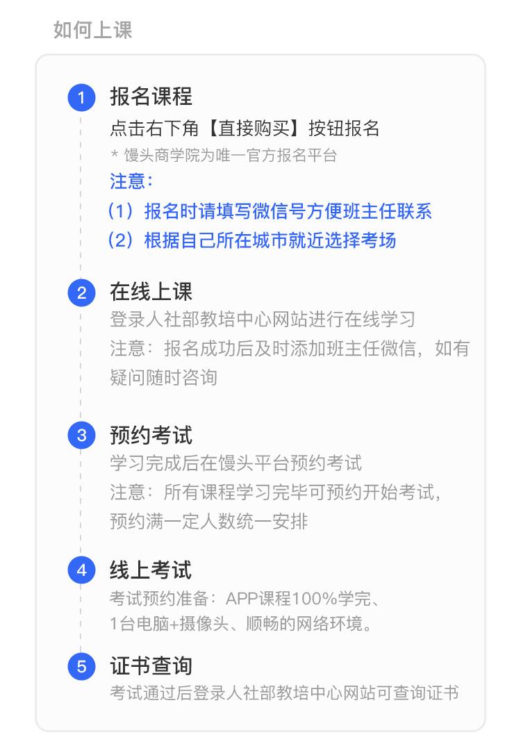 http://mtedu-img.oss-cn-beijing-internal.aliyuncs.com/ueditor/20200904135729_640933.jpg