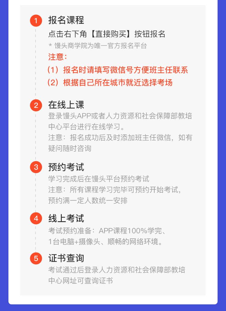 http://mtedu-img.oss-cn-beijing-internal.aliyuncs.com/ueditor/20200908170528_347600.jpg