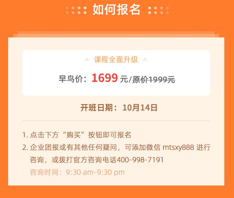 http://mtedu-img.oss-cn-beijing-internal.aliyuncs.com/ueditor/20200915113502_492241.jpg
