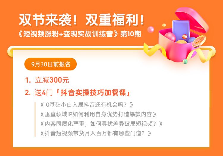 http://mtedu-img.oss-cn-beijing-internal.aliyuncs.com/ueditor/20200916174211_726751.jpg