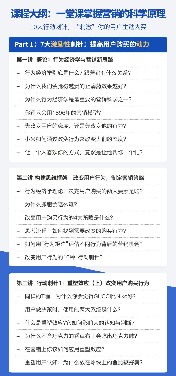 http://mtedu-img.oss-cn-beijing-internal.aliyuncs.com/ueditor/20210303163947_128396.jpg
