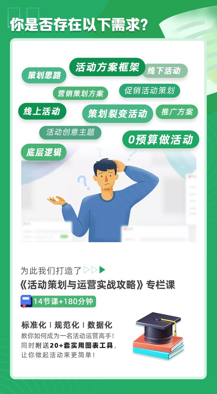 http://mtedu-img.oss-cn-beijing-internal.aliyuncs.com/ueditor/20210413140427_803001.png