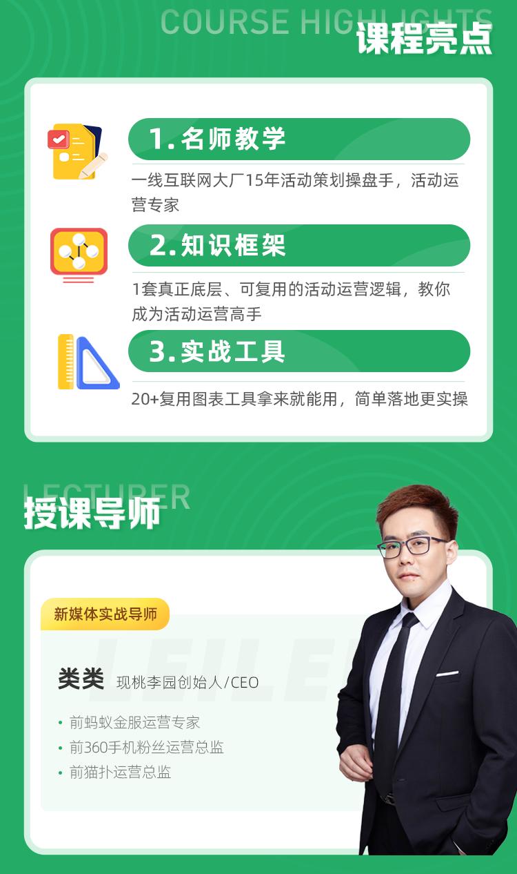 http://mtedu-img.oss-cn-beijing-internal.aliyuncs.com/ueditor/20210413140441_130715.png