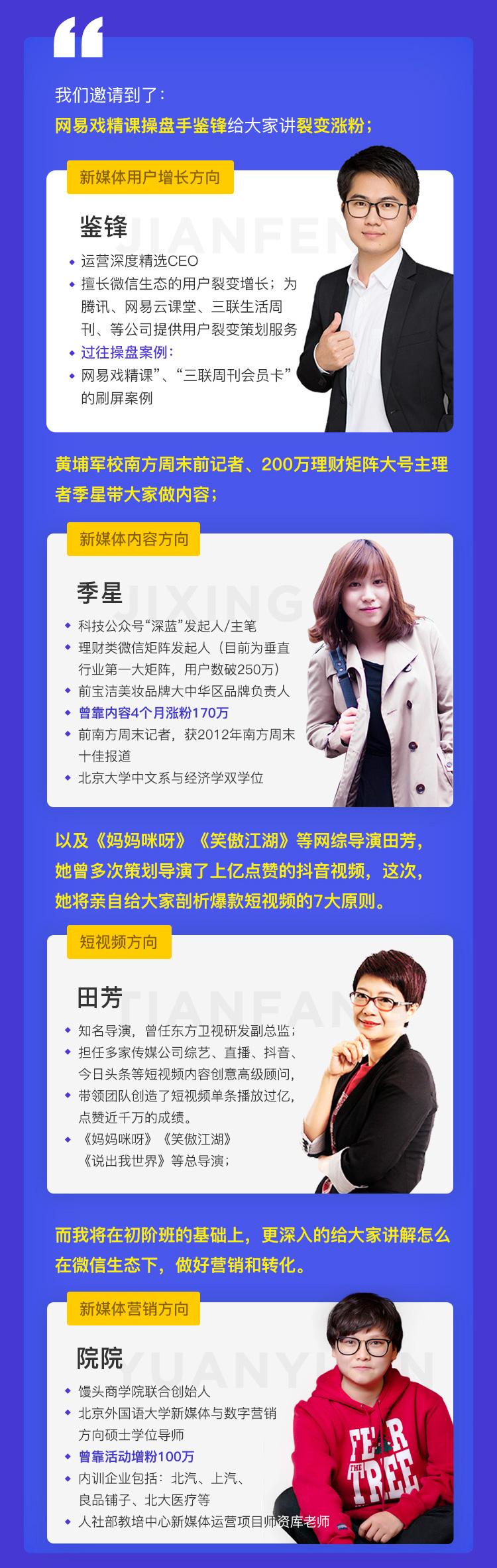 http://mtedu-img.oss-cn-beijing-internal.aliyuncs.com/ueditor/20210427185210_359976.jpg
