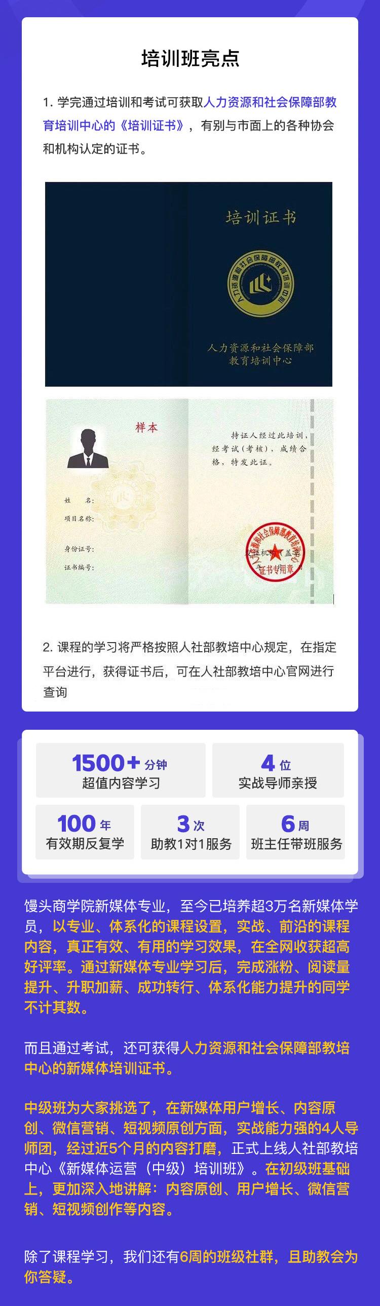 http://mtedu-img.oss-cn-beijing-internal.aliyuncs.com/ueditor/20210427185236_118000.jpg