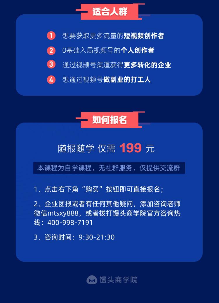 http://mtedu-img.oss-cn-beijing-internal.aliyuncs.com/ueditor/20210618193553_382128.jpg