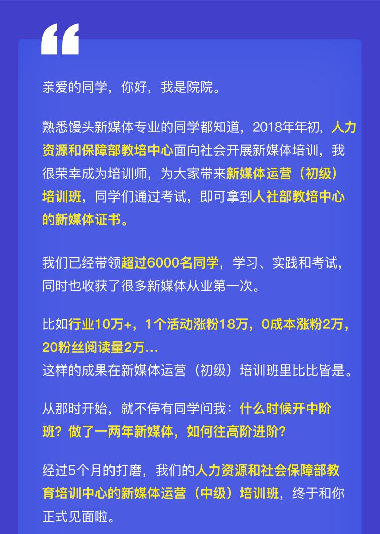 http://mtedu-img.oss-cn-beijing-internal.aliyuncs.com/ueditor/20210622174846_778504.jpg