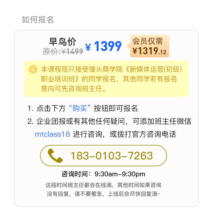 http://mtedu-img.oss-cn-beijing-internal.aliyuncs.com/ueditor/20210628184258_408594.jpg