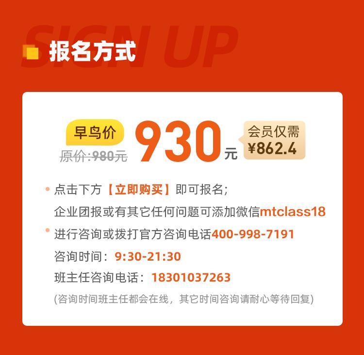 http://mtedu-img.oss-cn-beijing-internal.aliyuncs.com/ueditor/20210628184421_293928.jpg