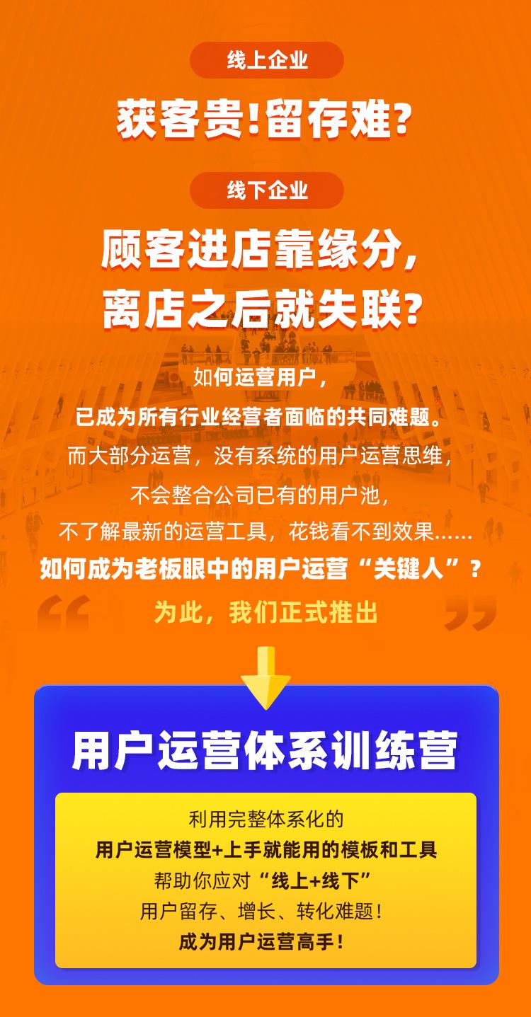 http://mtedu-img.oss-cn-beijing-internal.aliyuncs.com/ueditor/20210713183915_508307.jpg