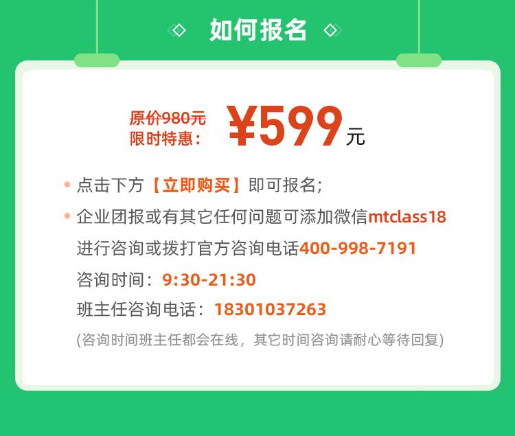 http://mtedu-img.oss-cn-beijing-internal.aliyuncs.com/ueditor/20210722182800_184100.jpg