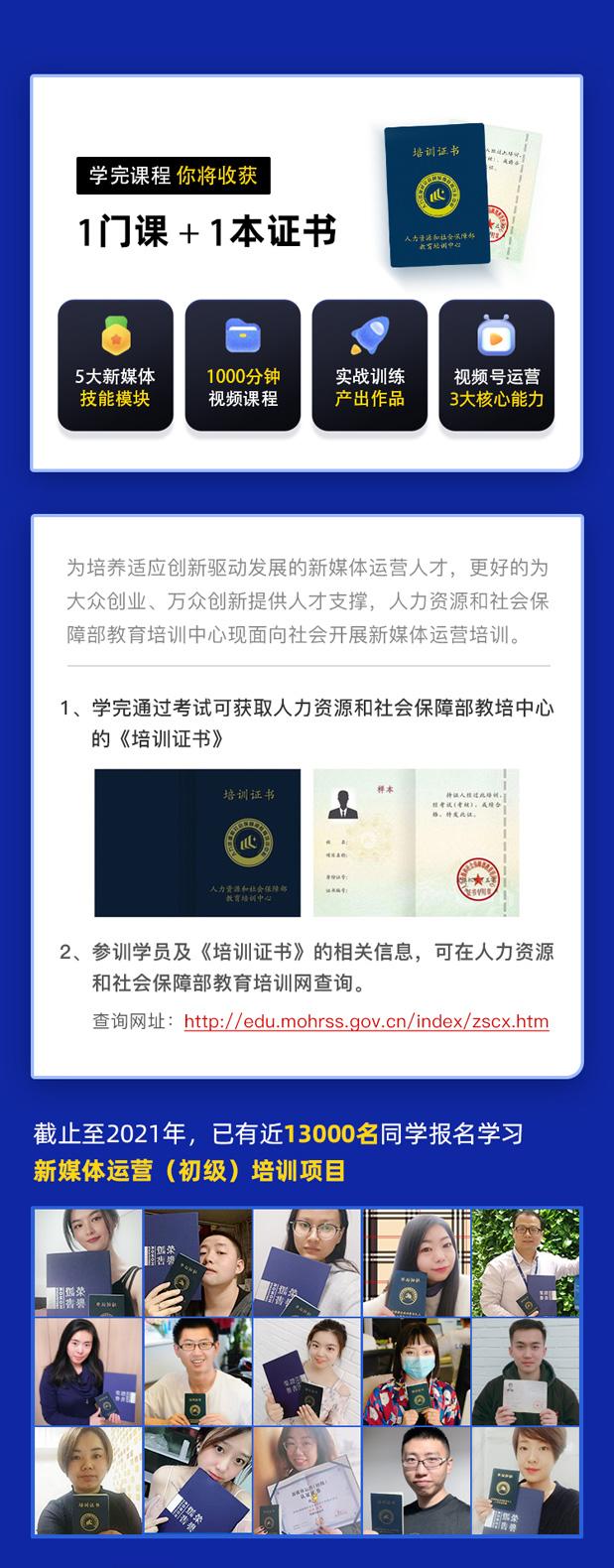 http://mtedu-img.oss-cn-beijing-internal.aliyuncs.com/ueditor/20210723165645_780361.jpg