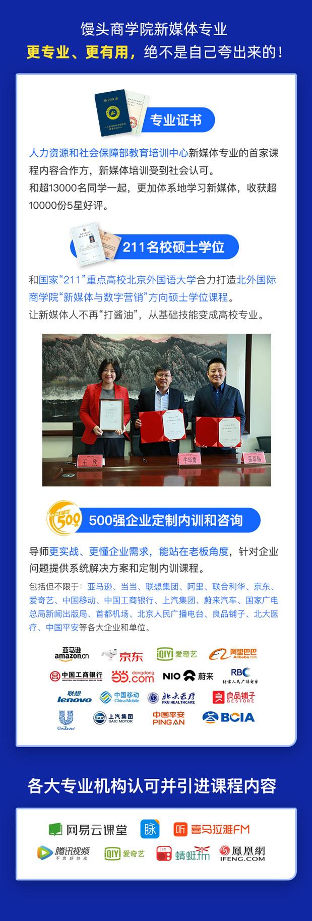 http://mtedu-img.oss-cn-beijing-internal.aliyuncs.com/ueditor/20210723165728_638959.jpg