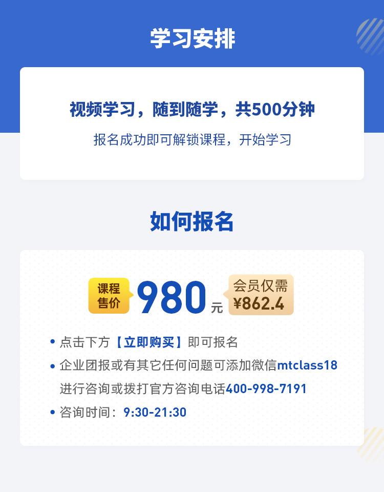 http://mtedu-img.oss-cn-beijing-internal.aliyuncs.com/ueditor/20210726174000_575861.jpg
