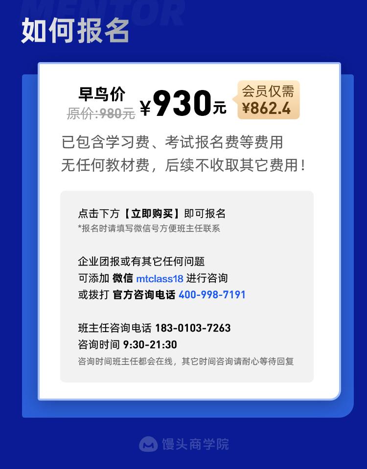 http://mtedu-img.oss-cn-beijing-internal.aliyuncs.com/ueditor/20210802133950_126723.jpg