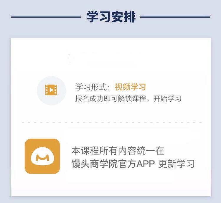 http://mtedu-img.oss-cn-beijing-internal.aliyuncs.com/ueditor/20210909112428_254718.jpeg
