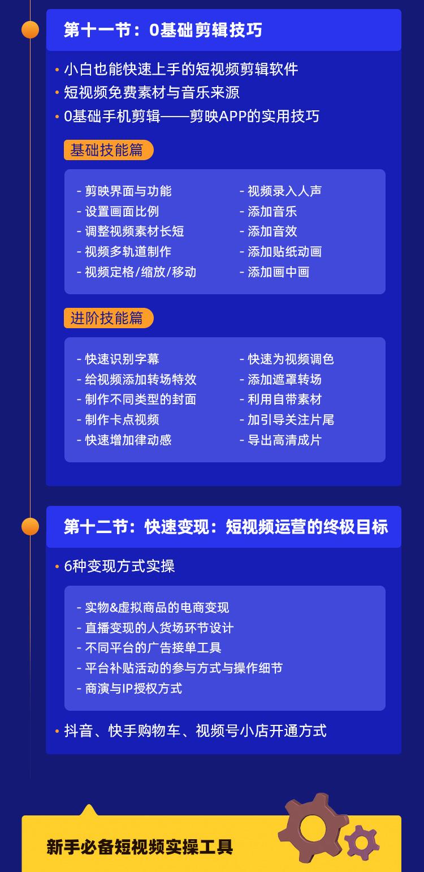 http://mtedu-img.oss-cn-beijing-internal.aliyuncs.com/ueditor/20210917182659_356988.jpg