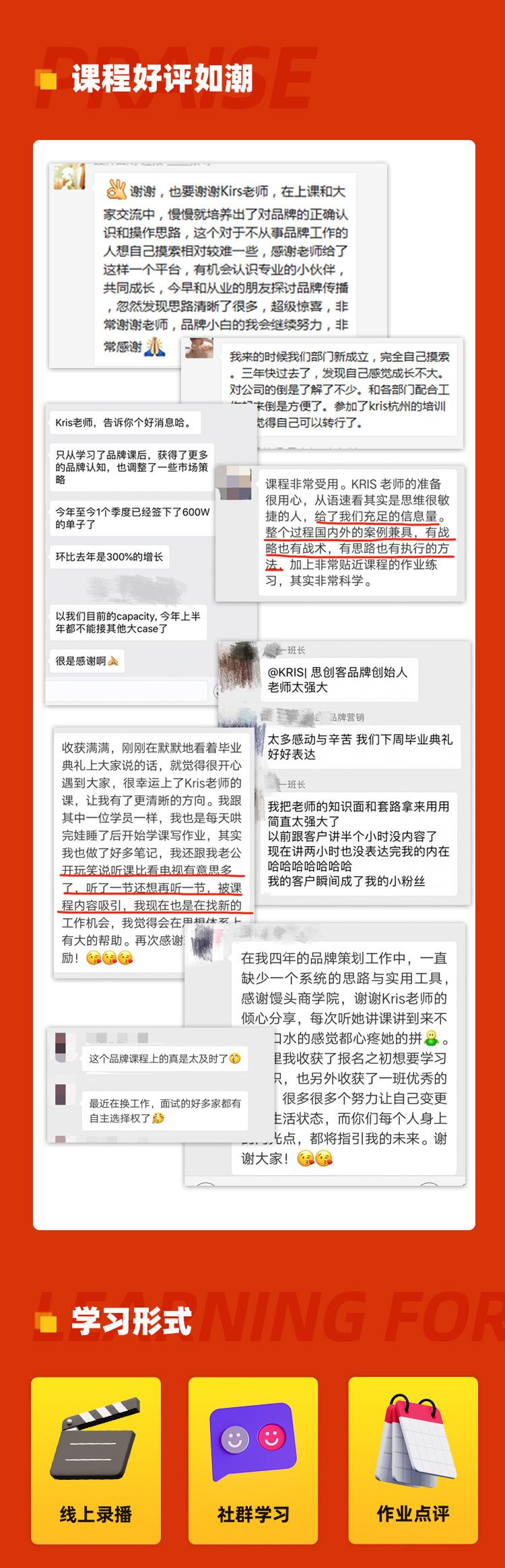 http://mtedu-img.oss-cn-beijing-internal.aliyuncs.com/ueditor/20211014140842_582714.jpg
