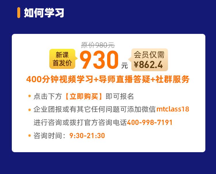 http://mtedu-img.oss-cn-beijing-internal.aliyuncs.com/ueditor/20211018150655_852520.jpg